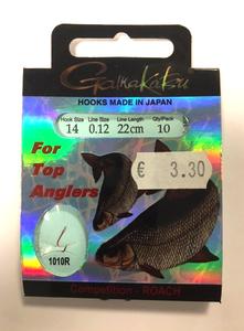 Gamakatsu Onderlijn 22 cm Haak 1010R
