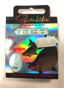 Gamakatsu onderlijn 22cm met haak 1310N