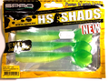 HS Shads Bladdershads yellow green 115